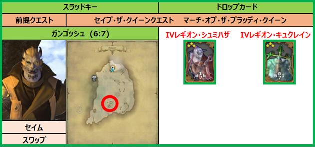 f:id:jinbarion7:20210527091623p:plain