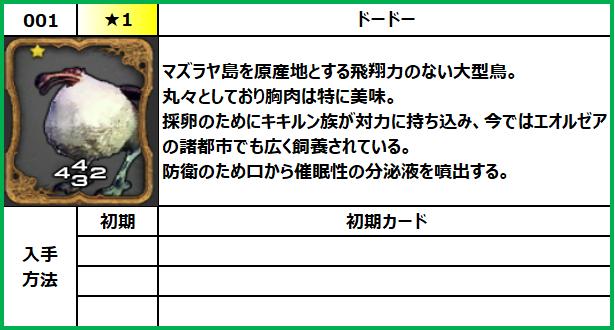 f:id:jinbarion7:20210609144151p:plain
