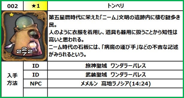 f:id:jinbarion7:20210609144315p:plain