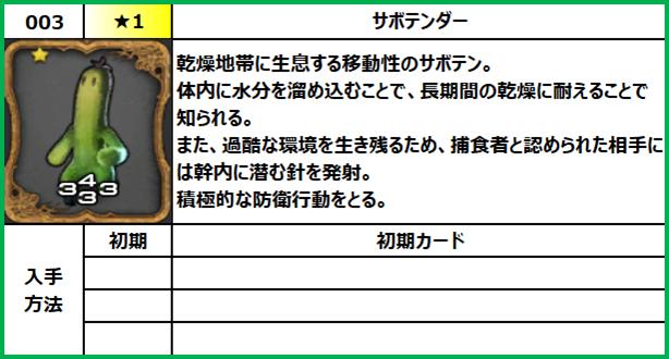 f:id:jinbarion7:20210609144343p:plain