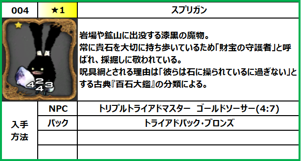 f:id:jinbarion7:20210609144424p:plain