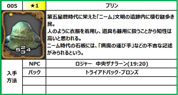 f:id:jinbarion7:20210609144456p:plain