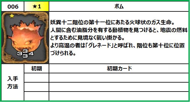 f:id:jinbarion7:20210609144527p:plain