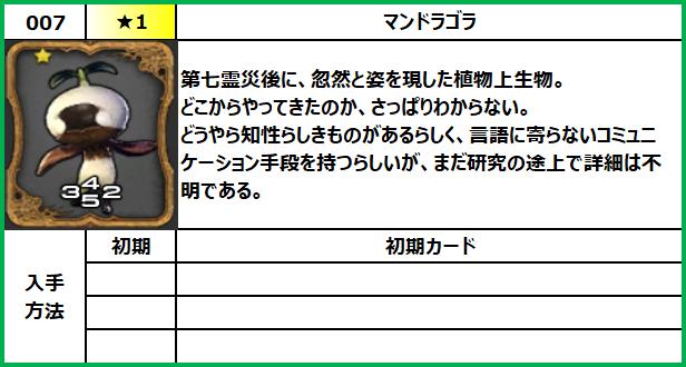 f:id:jinbarion7:20210609144548p:plain