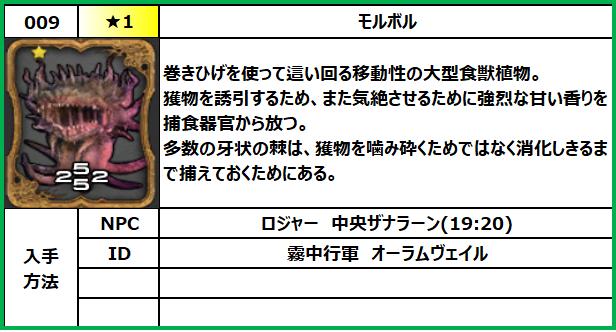 f:id:jinbarion7:20210609144630p:plain