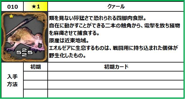 f:id:jinbarion7:20210609144649p:plain