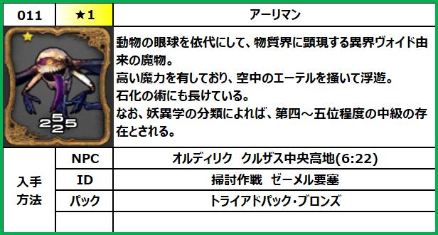 f:id:jinbarion7:20210609144711p:plain