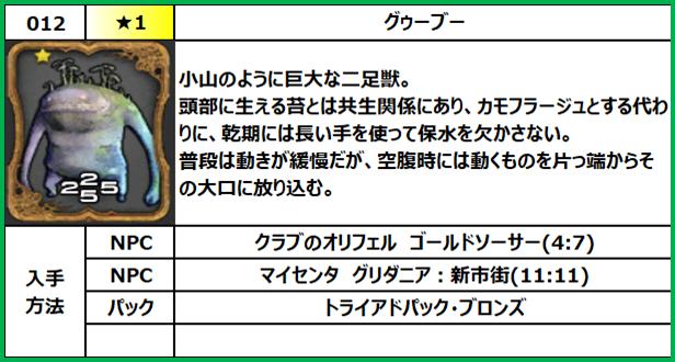 f:id:jinbarion7:20210609144737p:plain