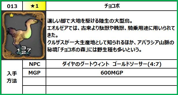 f:id:jinbarion7:20210609144758p:plain
