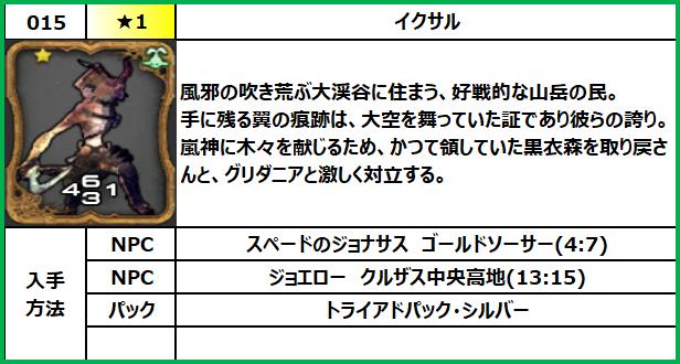 f:id:jinbarion7:20210609144920p:plain