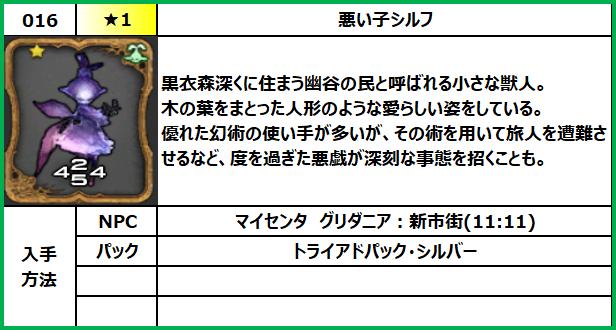 f:id:jinbarion7:20210609145002p:plain