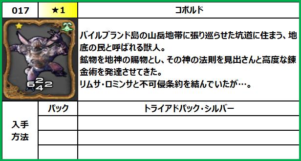 f:id:jinbarion7:20210609145018p:plain