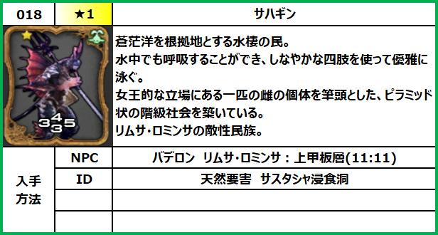 f:id:jinbarion7:20210609145037p:plain