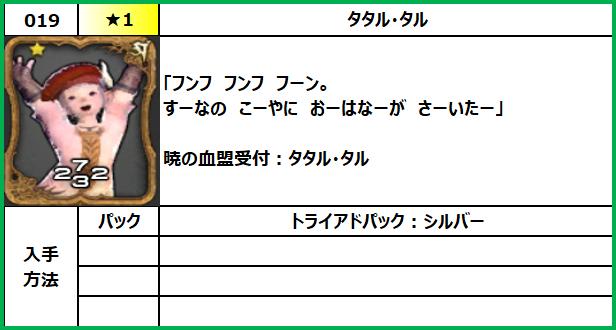 f:id:jinbarion7:20210609145059p:plain