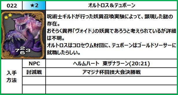 f:id:jinbarion7:20210609145215p:plain