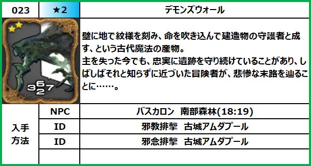 f:id:jinbarion7:20210609145233p:plain
