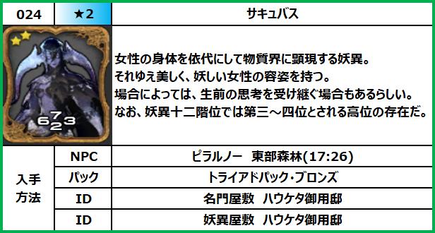 f:id:jinbarion7:20210609145251p:plain