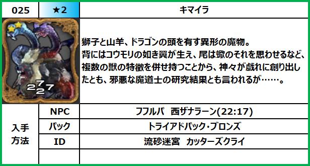 f:id:jinbarion7:20210609145311p:plain