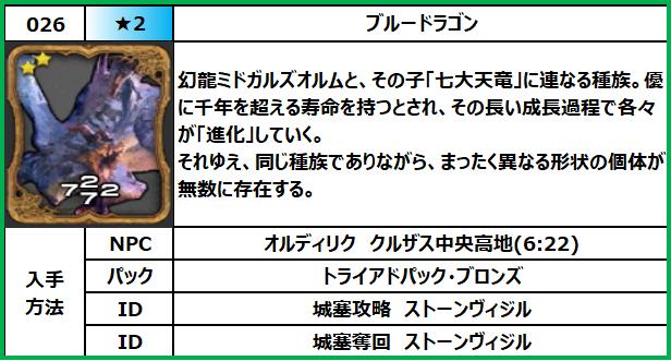 f:id:jinbarion7:20210609145326p:plain