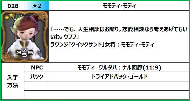 f:id:jinbarion7:20210609145407p:plain