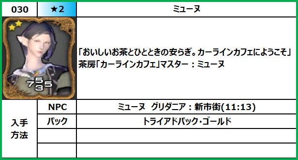 f:id:jinbarion7:20210609145609p:plain
