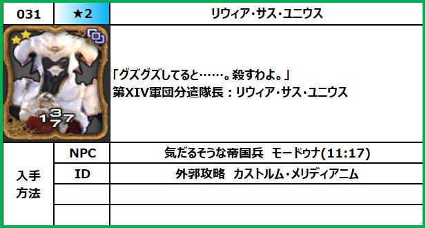 f:id:jinbarion7:20210609145644p:plain