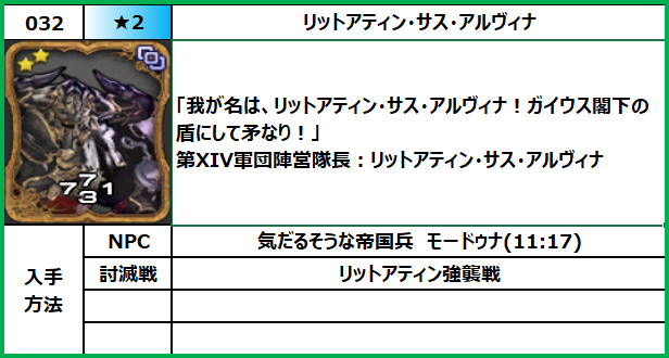 f:id:jinbarion7:20210609145705p:plain