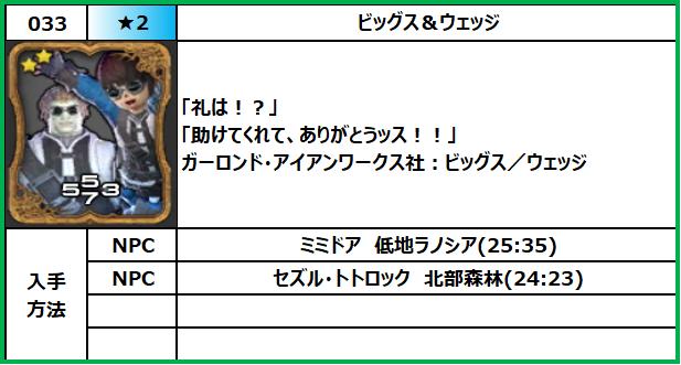 f:id:jinbarion7:20210609145751p:plain