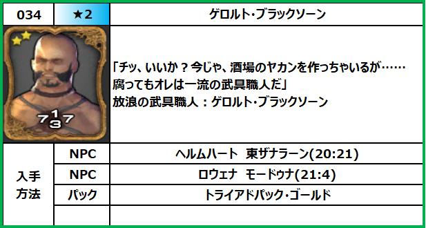 f:id:jinbarion7:20210609145806p:plain