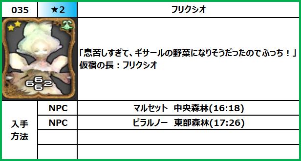 f:id:jinbarion7:20210609145821p:plain