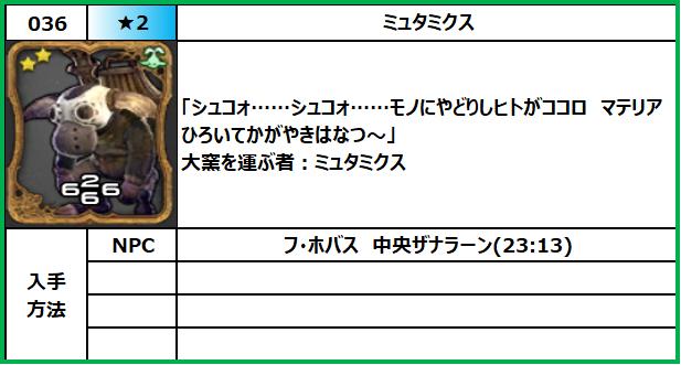 f:id:jinbarion7:20210609145837p:plain