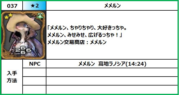 f:id:jinbarion7:20210609145858p:plain