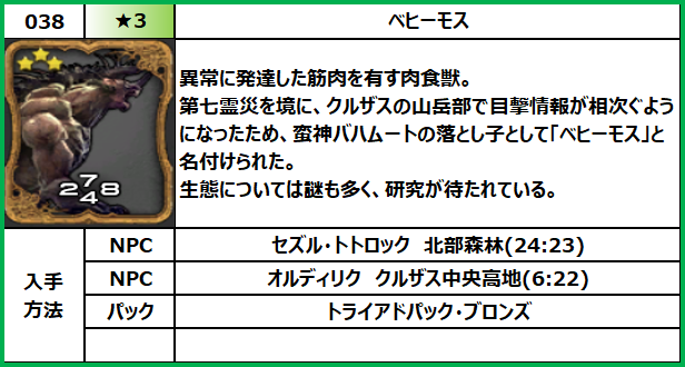 f:id:jinbarion7:20210609145925p:plain