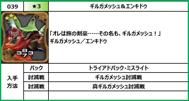 f:id:jinbarion7:20210609145952p:plain