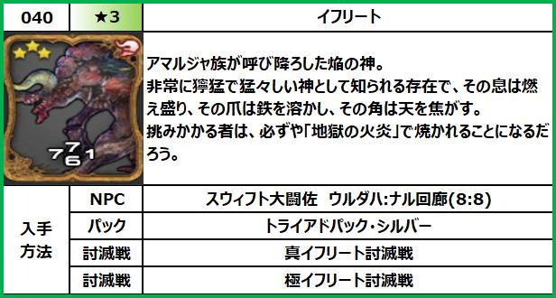 f:id:jinbarion7:20210609150023p:plain
