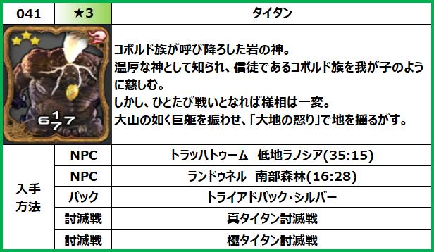 f:id:jinbarion7:20210609150059p:plain