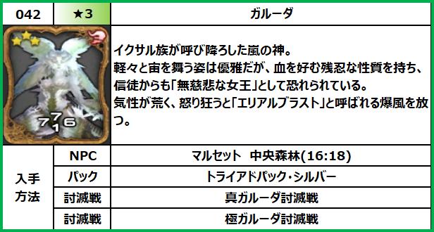 f:id:jinbarion7:20210609150130p:plain