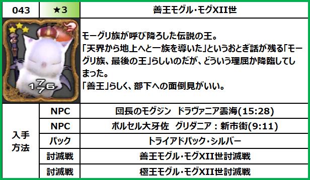 f:id:jinbarion7:20210609150156p:plain