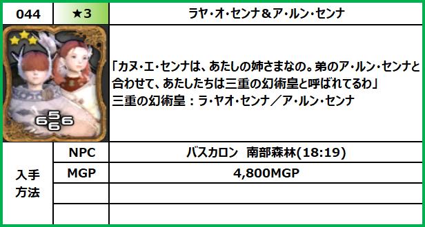 f:id:jinbarion7:20210609150222p:plain