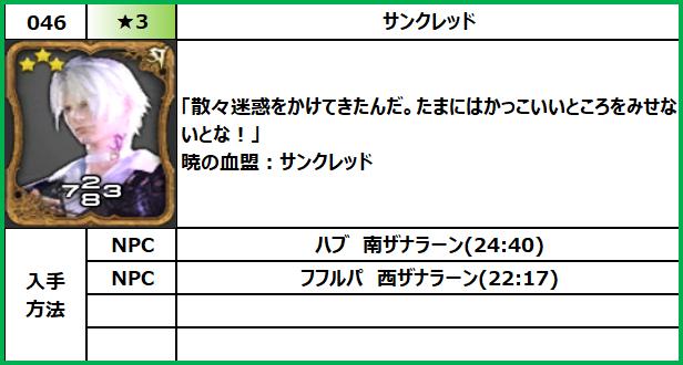 f:id:jinbarion7:20210609150311p:plain