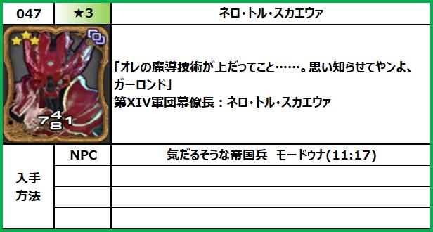 f:id:jinbarion7:20210609150324p:plain