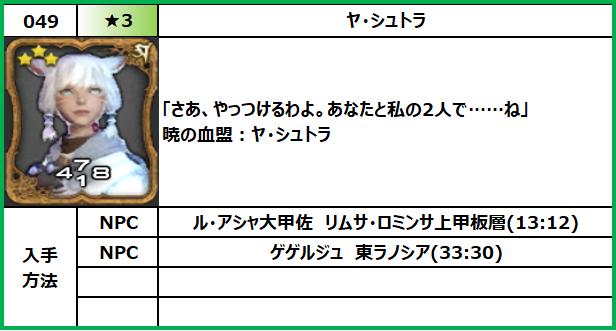 f:id:jinbarion7:20210609150400p:plain