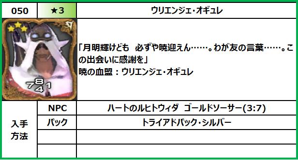 f:id:jinbarion7:20210609150414p:plain
