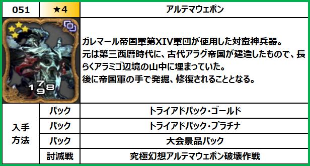 f:id:jinbarion7:20210609151722p:plain