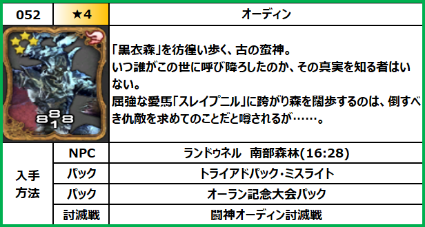 f:id:jinbarion7:20210609154158p:plain