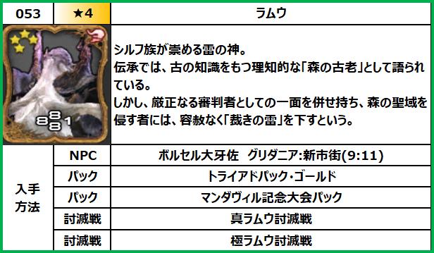 f:id:jinbarion7:20210609154231p:plain