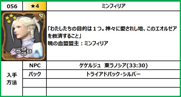 f:id:jinbarion7:20210609154354p:plain