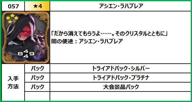 f:id:jinbarion7:20210609154417p:plain