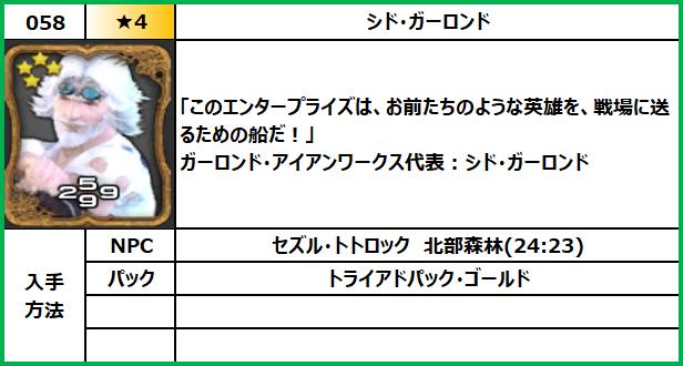 f:id:jinbarion7:20210609154614p:plain
