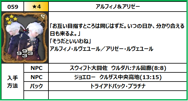 f:id:jinbarion7:20210609154700p:plain